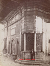 Fontaine du Sultan Ahmed 162. 1890s