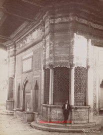 Fontaine du Sultan Ahmed 162. 1890s