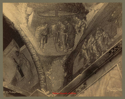 Mosquee Karie 35. 1892