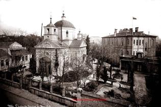 Chapelle Russe a Pancaldi 906. 1900s