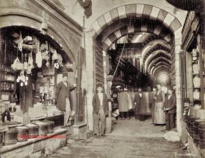Entree de Missir Tcharchi 861. 1890s