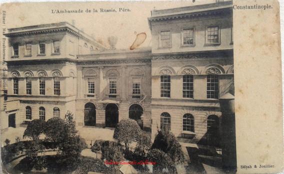 Ambassade de la Russie, Pera. 1900s