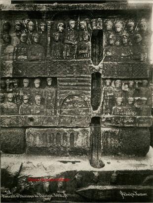 Piedestal de l'Obelisque de Theodose. Cote S 178. 1880s