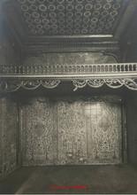 Interieur d'une chambre au Harem de Topkapi. 1890s
