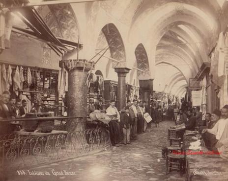 Interieur du Grand Bazar 858. 1890s
