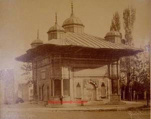 Fontaine du Sultan Ahmed. 1890s