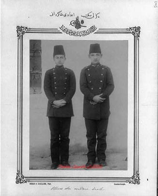 Denizli High School Students