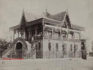 Smyrne, Cafe Eden 15. 1890s