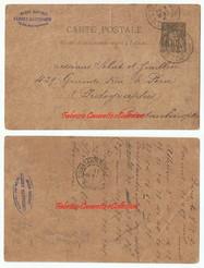 SebahJoaillier correspondances 5 France
