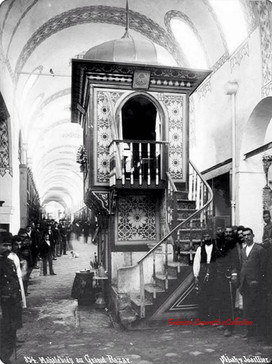 Mahalebidji au Grand Bazar 854. 1900s