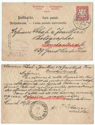 SebahJoaillier correspondances 8 Allemagne