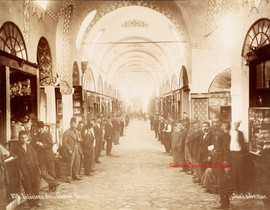 Interieur du Grand Bazar 859. 1890s