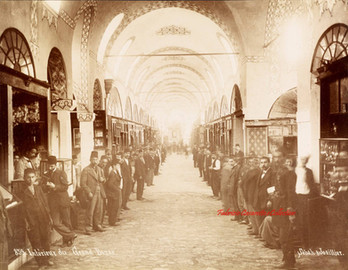 Interieur du Grand Bazar 859. 1890s