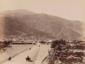 Vue de Magnesie 5. 1890