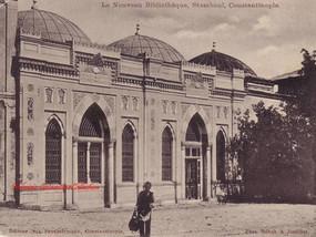La nouvelle bibliotheque, Stamboul, Constantinople. 1900s