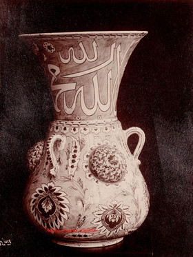 Vase. Faience 32bis. 1900s