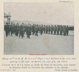 L'arrivee de S.M.I. le Sultan au jardin du Palais de Beylerbey pour assiter au dejeuner donne en l'honneur des senateurs et des deputes. 1900s