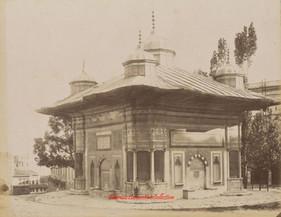 Fontaine du Sultan Ahmed 176. 1890s