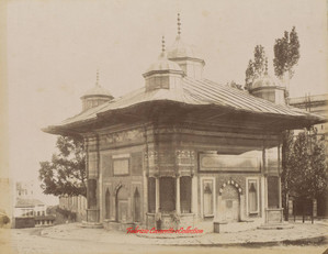 Fontaine du Sultan Ahmed 176. 1890s