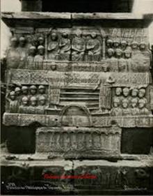 Piedestal de l'Obelisque de Theodose. Cote E 179. 1880s