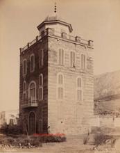 Palais de Sultan Selim. Magnesie 53. 1890