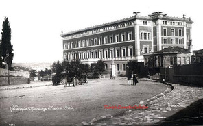 Ambassade d'Allemagne a Taxim (Pera) 200. 1900s