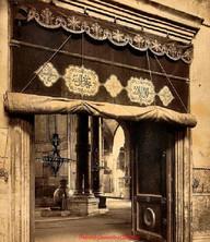 Porte Ste Sophie. 1890s