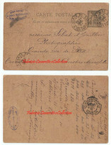 SebahJoaillier correspondances 6 France