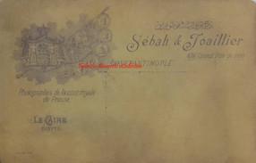 Verso photo 1895