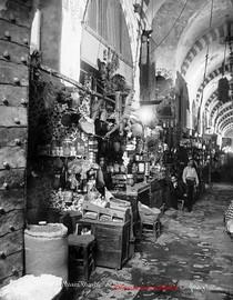 Interieur du Missir Tcharchi. 1890s