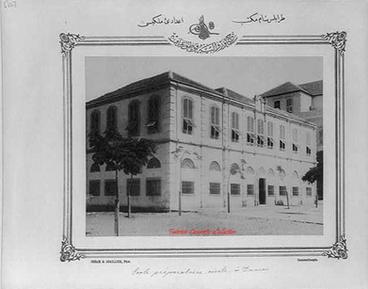 Trablus High School