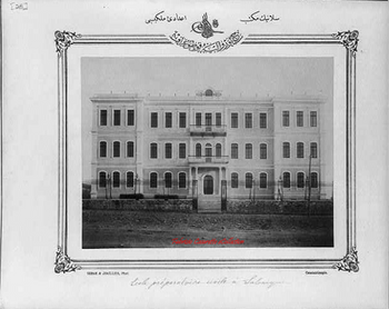 Thessalonike High School