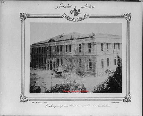 Mytilene High School 2