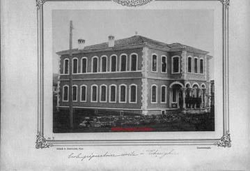 Cankiri High School
