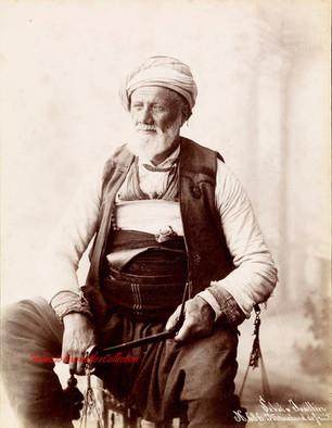 Marchand de fruits 686. 1880s