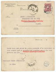 SebahJoaillier correspondances 12 Allemagne