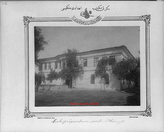 Denizli High School