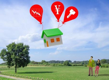 住宅ローンを組んだ方へのアンケートで驚きの結果が!!