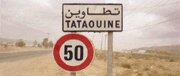 Tatahouine en Tunisie