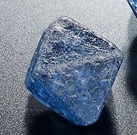 Gahnite bleue du Nigeria GIA.jpg