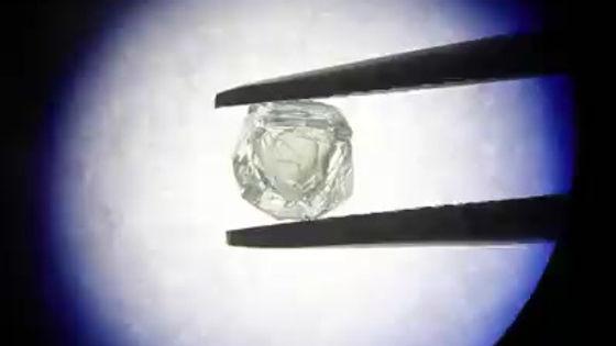 Un diamant dans un diamant.