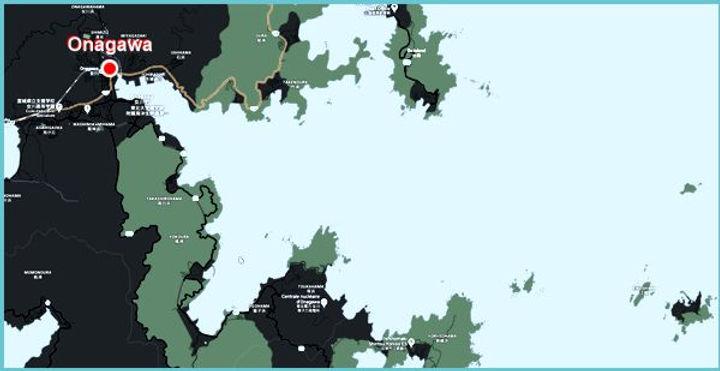Baie d'Onagawa au Japon.jpg