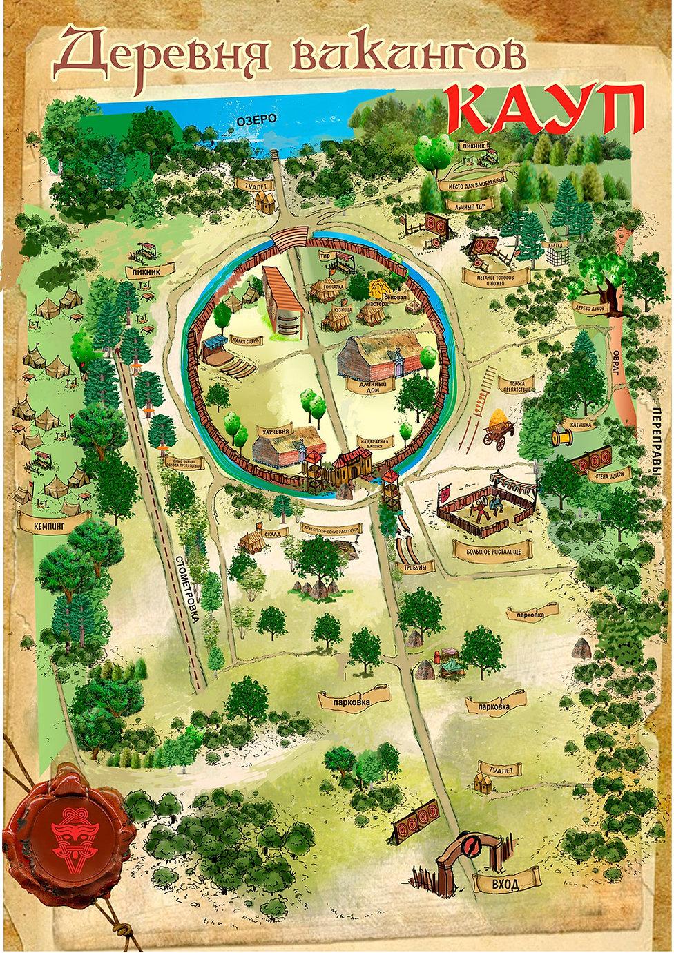КартаКауп.jpg