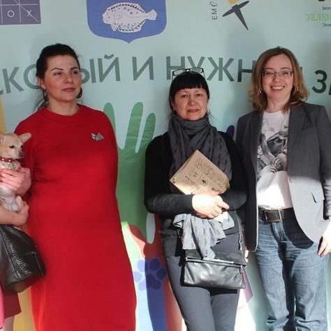 KLOPS: Верный друг, психолог без лап и детский терапевт: в Зеленоградске наградили трёх собак