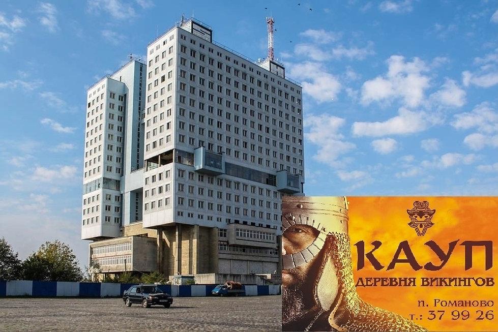 Калининград день.jpg