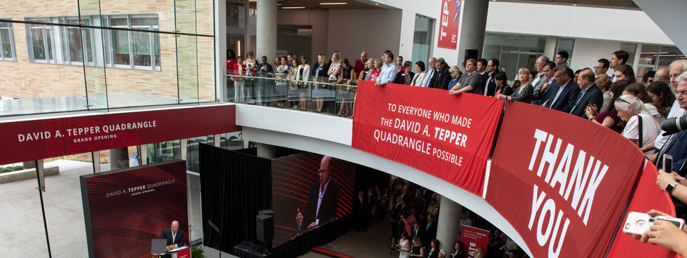 Tepper Quad Grand Opening Balcony