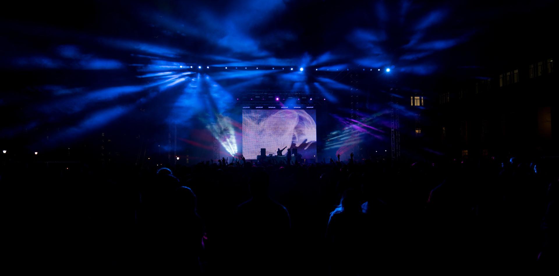 Wale Concert CMU