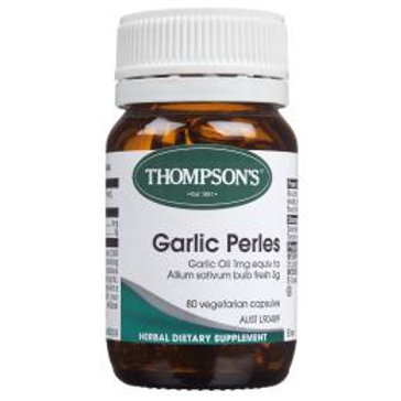 Garlic Perles 180 (Fridge)