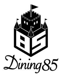 Dining85は結婚報告もたくさん!