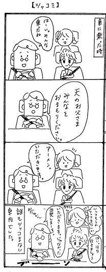 S__15302663.jpeg